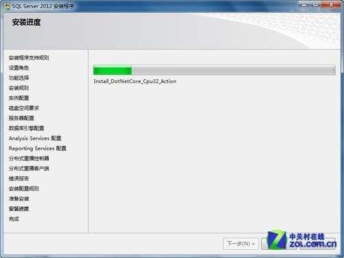 SQL Sever 2012 安装指引  server 第31张