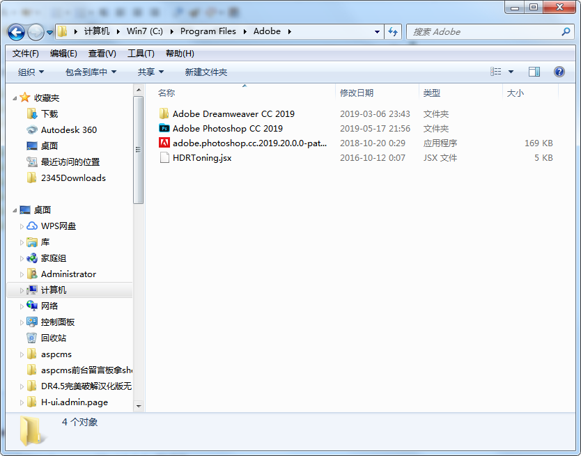 PS滤镜修图插件 DR4.5加强版集精修磨皮调色光效 完美支持PS CC 2019 Win和Mac版 + 详细安装说明 PS插件 Photoshop 第4张