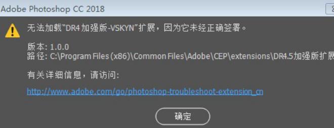PS滤镜修图插件 DR4.5加强版集精修磨皮调色光效 完美支持PS CC 2019 Win和Mac版 + 详细安装说明 PS插件 Photoshop 第6张