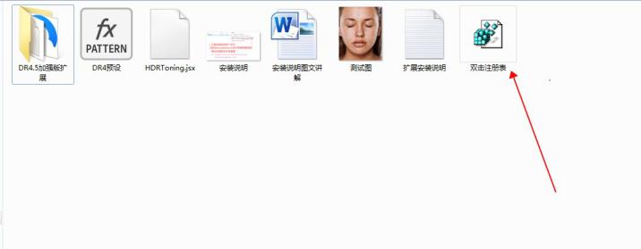 PS滤镜修图插件 DR4.5加强版集精修磨皮调色光效 完美支持PS CC 2019 Win和Mac版 + 详细安装说明 PS插件 Photoshop 第7张