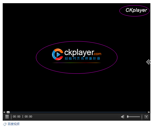 ckplayer6.3如何替换logo  苹果CMS 第1张
