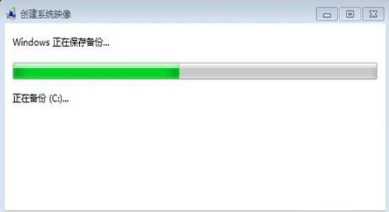 Win7自带的系统备份还原功能如何去使用?-第7张图片-元元本本博客