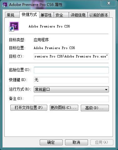 adobe premiere pro cs6已停止工作  第3张