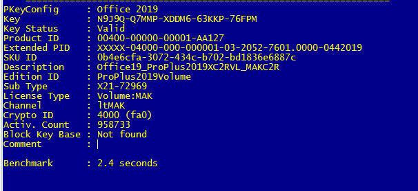 Windows激活之路:2019年最新Windows/Office激活密钥-第2张图片-元元本本博客