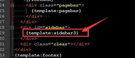zblog分类页调用边栏.jpg zblog怎么给分类设置不同的模板  zblog 第2张