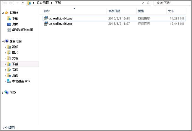 windows server 2008/2012安装php iis8.5 mysql环境搭建教程  Win系统 第4张