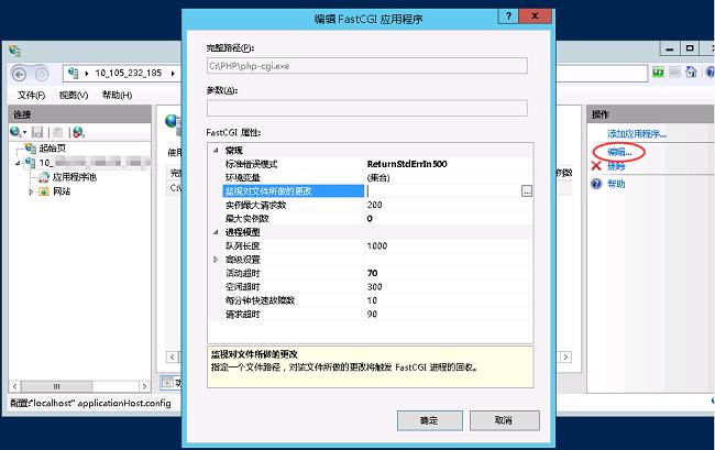 windows server 2008/2012安装php iis8.5 mysql环境搭建教程  Win系统 第13张