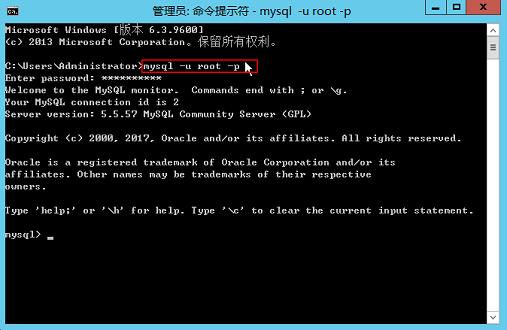 Windows Server 安装配置IIS+MySQL+PHP环境的详细图文教程 mysql环境搭建教程 IIS+MySQL+PHP环境的详细图文教 php iis7 mysql环境搭建 Win系统 第16张
