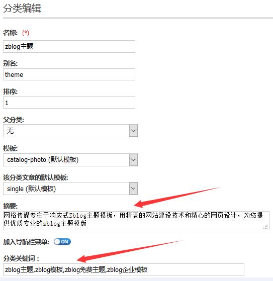 QQ图片20161110203252.png Zblog伪静态如何配置问题  zblog 第1张