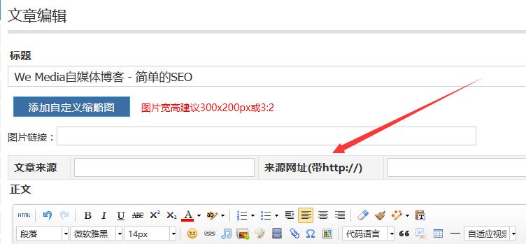QQ图片20161110221939.png Zblog伪静态如何配置问题  zblog 第2张