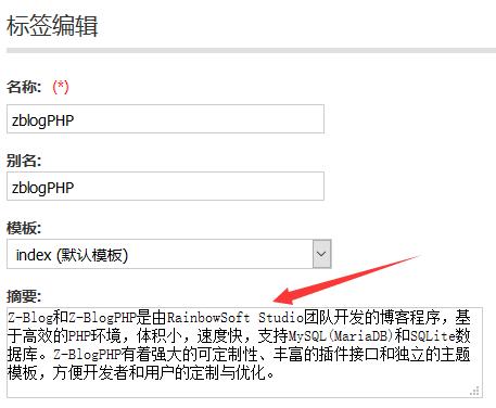 QQ图片20161110221141.png Zblog伪静态如何配置问题  zblog 第3张