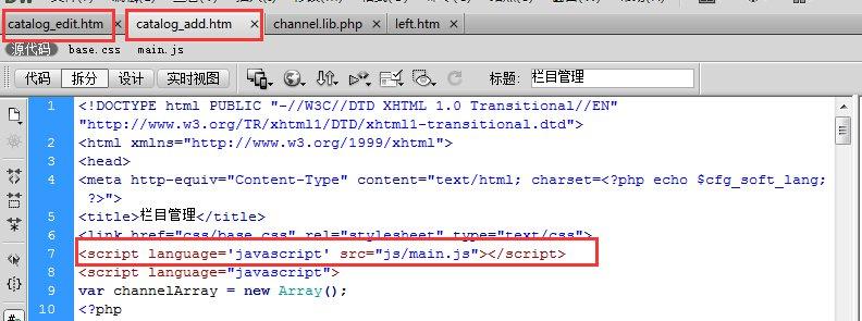 dedecms添加并调用栏目缩略图 SEO 第3张