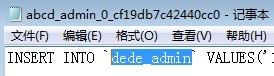 如何更改已安装的织梦dedecms系统数据库表前缀?  SEO 第7张