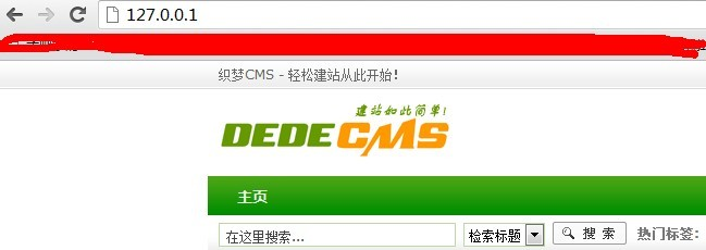 如何更改已安装的织梦dedecms系统数据库表前缀?  SEO 第10张