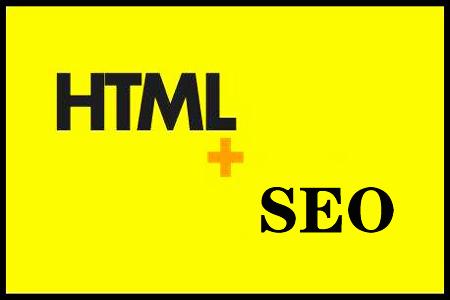 HTML是什么,HTML标签对SEO的积极作用 SEO 第1张