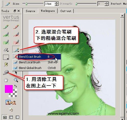 Vertus Fluid Mask v3.3.8中文汉化版-PS智能抠图滤镜软件使用教程 Photoshop PS插件 第4张