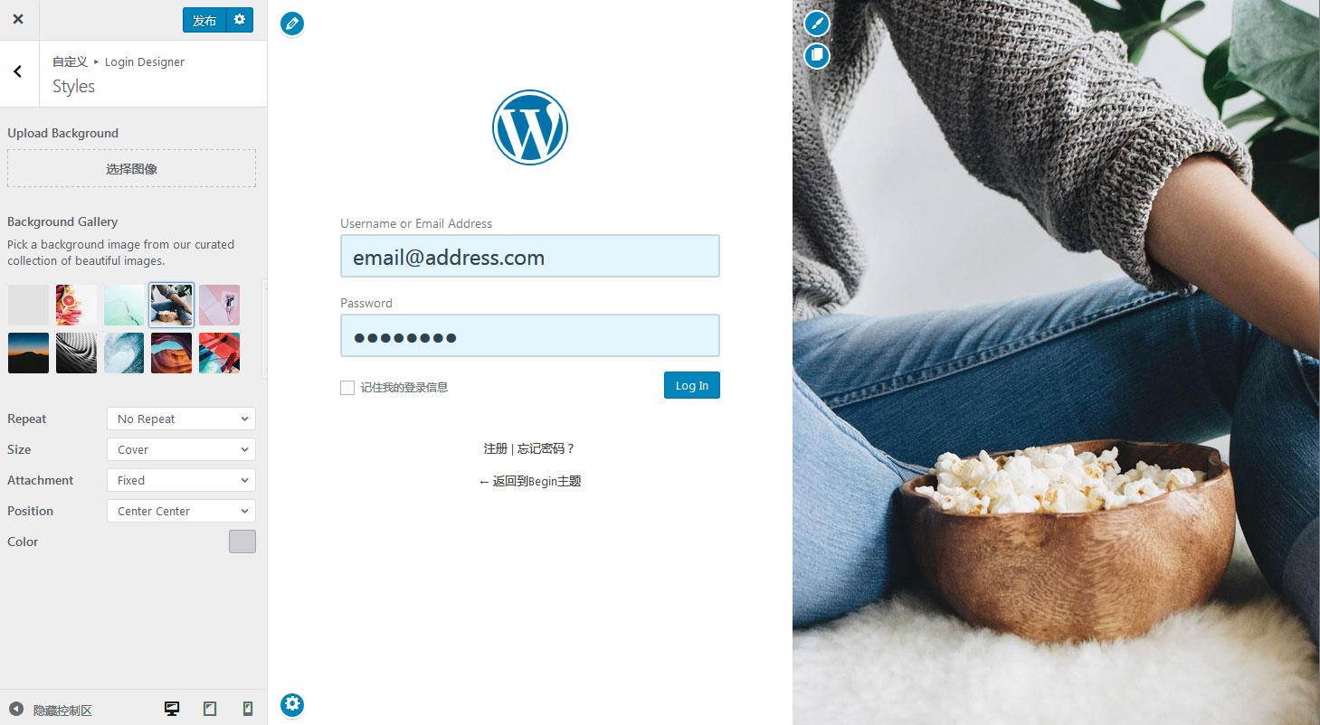 可视化WordPress后台登录界面美化插件Login Designer WordPress 第1张