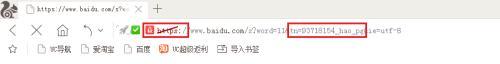 """净广大师""""病毒攻破 HTTPS防线 劫持百度搜索流量牟利 第1张"""