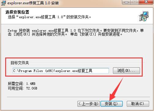 电脑能打开百度可是搜索却打不开搜索结果,一直加载,什么原因? 第2张