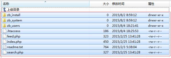 zblog php更换服务器空间宝塔图文详细教程  宝塔 第1张