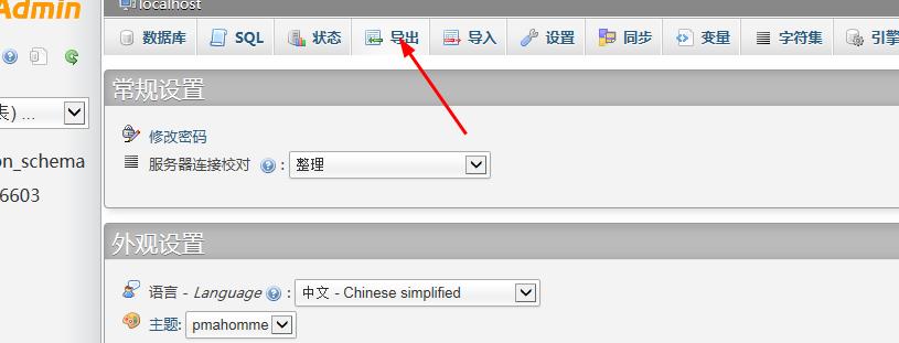 zblog php更换服务器空间宝塔图文详细教程  宝塔 第3张