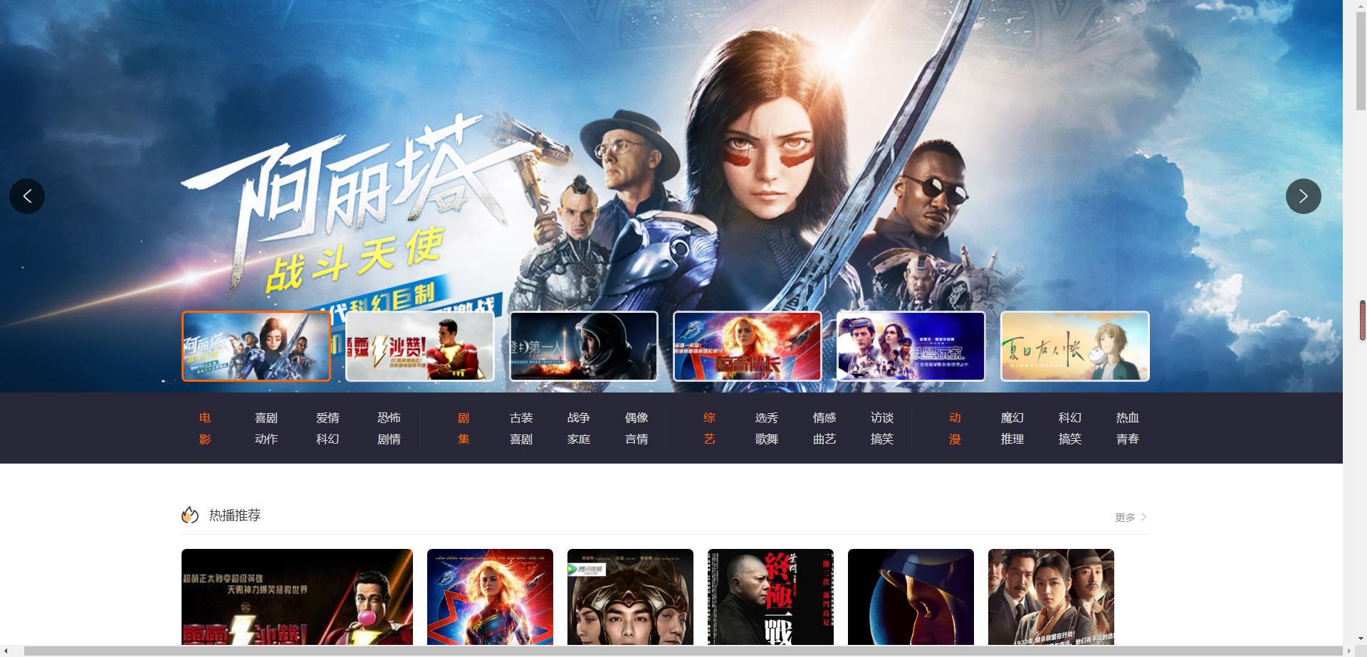 米酷CMS6.2.3最新版本,2019年10月17日米酷CMS修复最新版本,最新电影网站源码