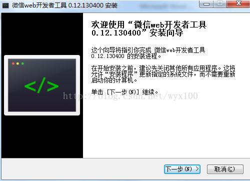 微信小程序详细图文教程-10分钟完成微信小程序开发部署发布 第6张